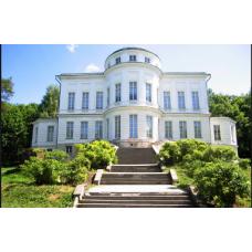Богородицк, дворец-музей и парк + станция Жданка, Свято-Казанский монастырь, с. Папоротка.